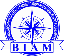 Bangladesh Institute of Administration and Management (BIAM