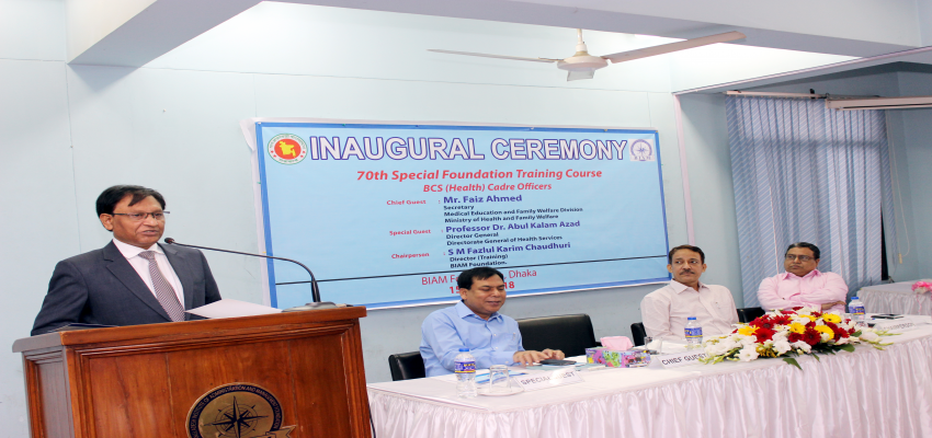 Mr. Faiz Ahmed Sir at the inaugural ceremony of a Foundation Course